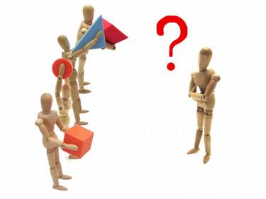 経営者必見!ファクタリングと融資の違いを知って資金調達を安定化させる